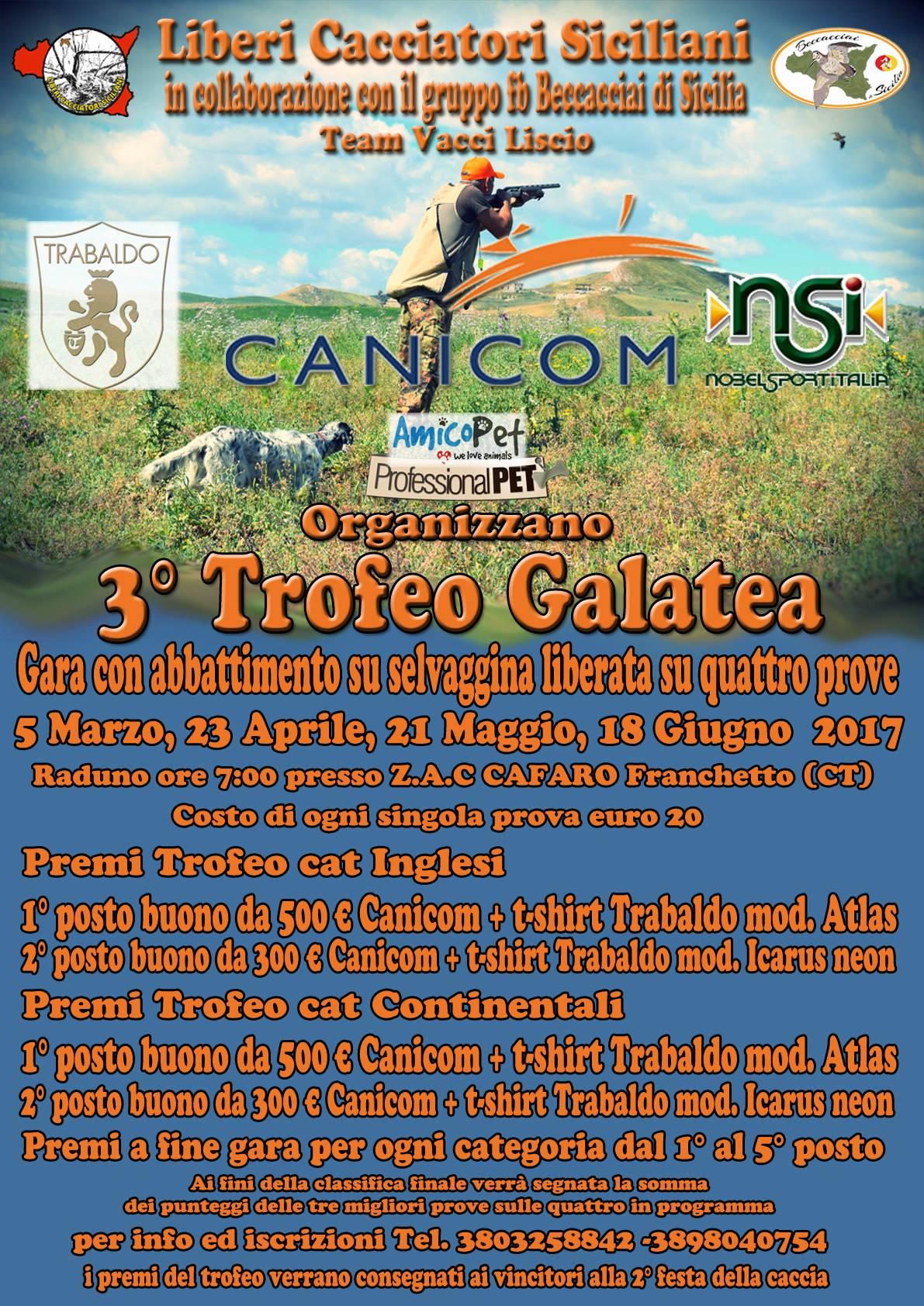 Trofeo Galatea 2017